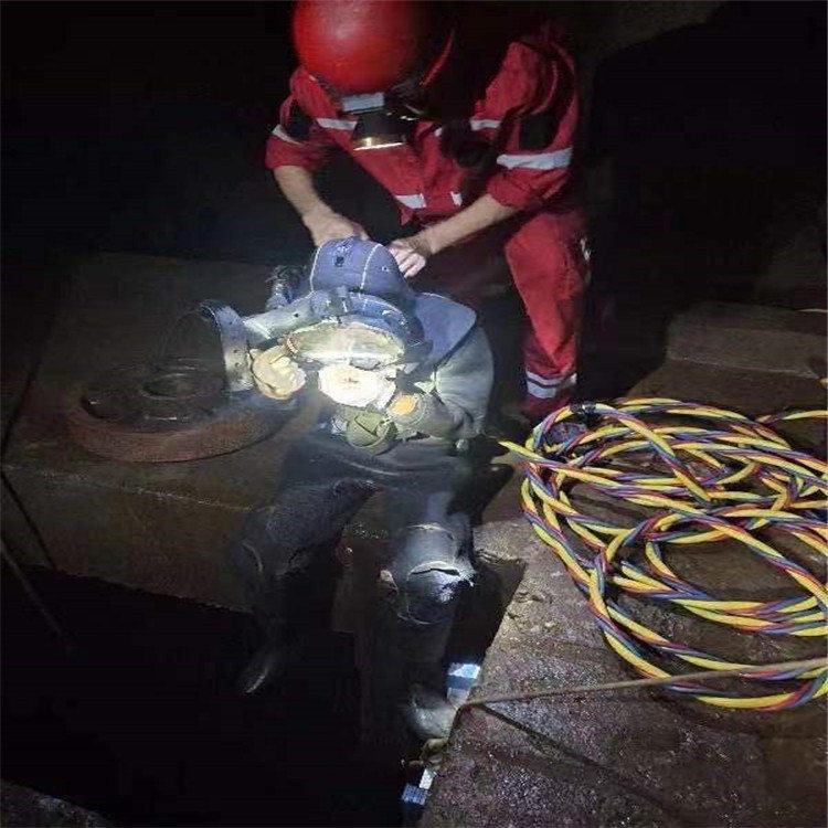 广州市水下切割公司-本地潜水队伍