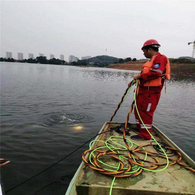 宝鸡市水下打捞公司-水下作业单位
