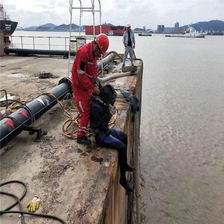 湘潭市水下打捞队-本地潜水队伍