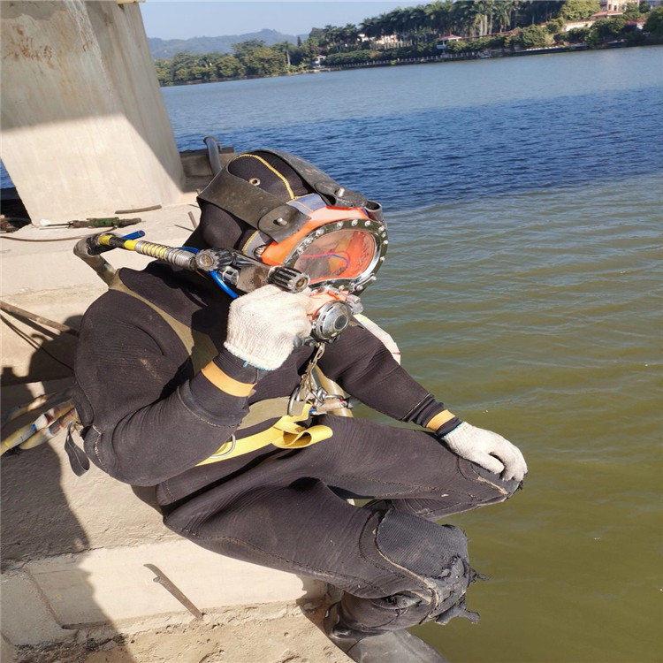 潍坊市水下堵漏公司-服务让您满意