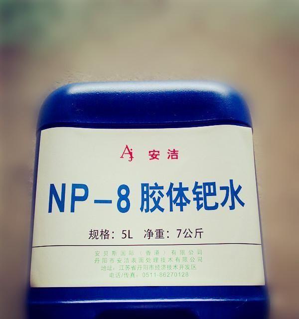 惠州铂铑丝回收方法