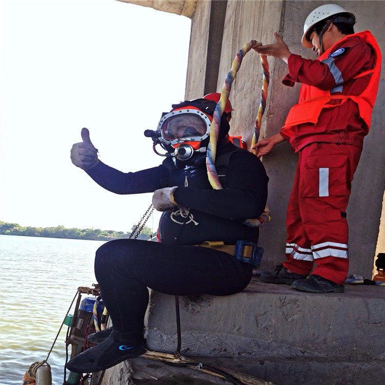 云浮市潜水打捞队-专业潜水队
