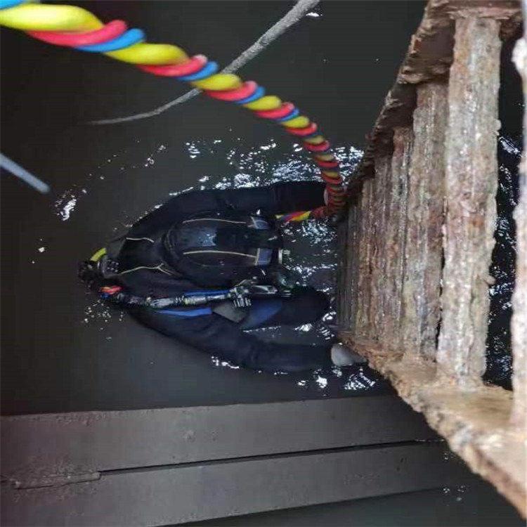 丽江市蛙人打捞队-2021欢迎您