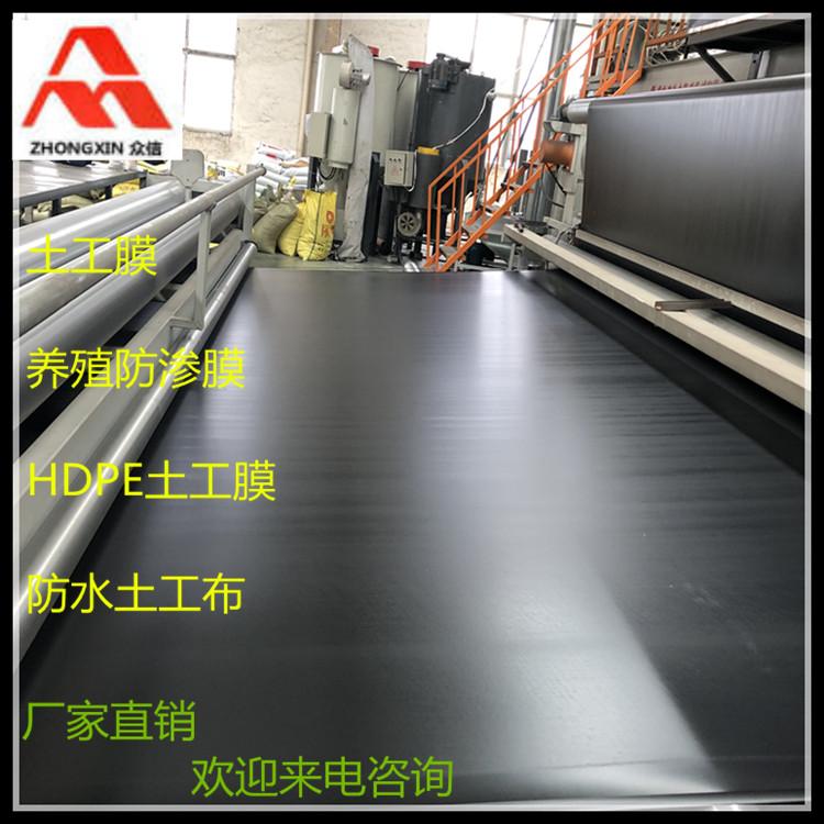 开封车库顶板排水板厂家(生产厂家)