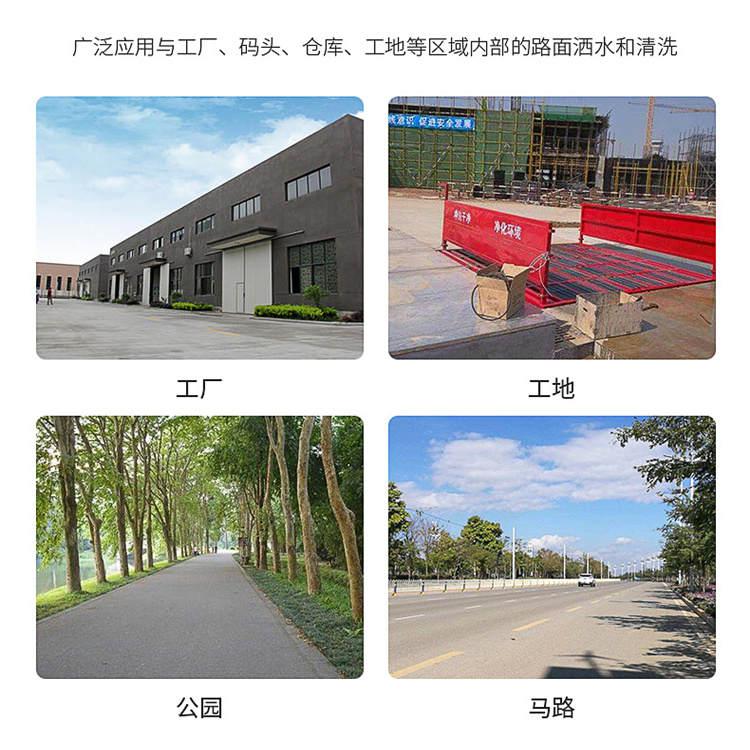 2021新 福泉纯电动三轮新能源洒水车