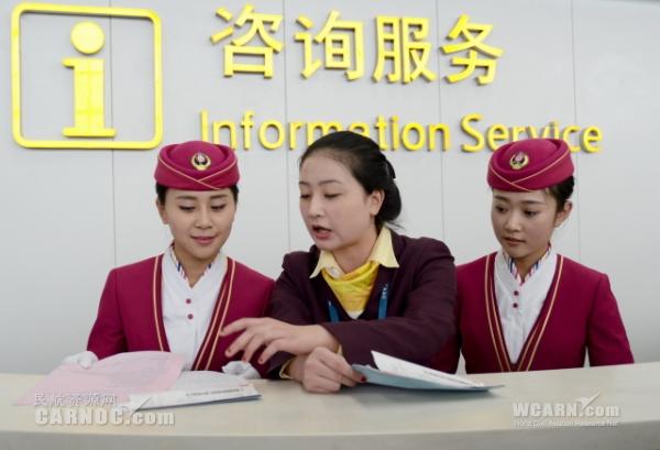南通华凌冰箱售后服务24小时服务网点客服受理平台