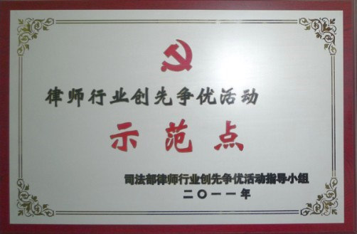 阳谷县处置土地纠纷问题的律师哪家专业