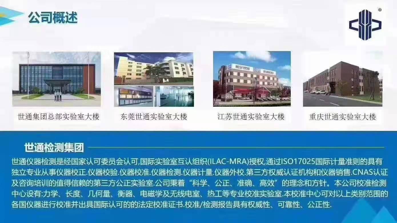 涿州市手持式可燃气体检测仪标定外校单位!