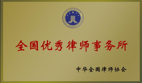 高唐县知识产权纠纷律师热线电话