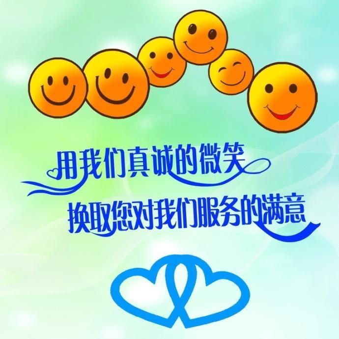 桂林志高空调维修统一服务热线电话