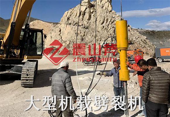 蒲县大形矿山液压破裂机(劈裂棒)一套多少钱