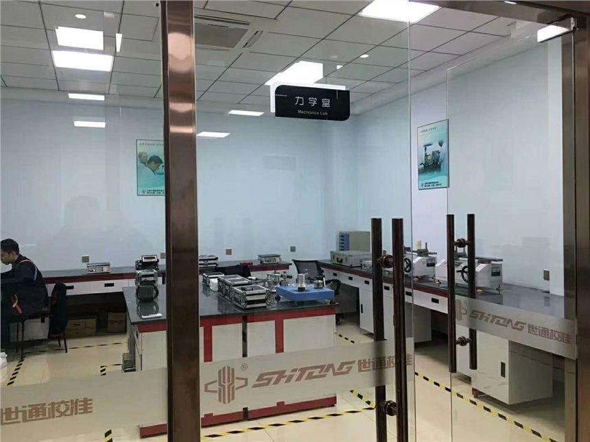 惠州惠阳电子计量仪器-计量院校验中心