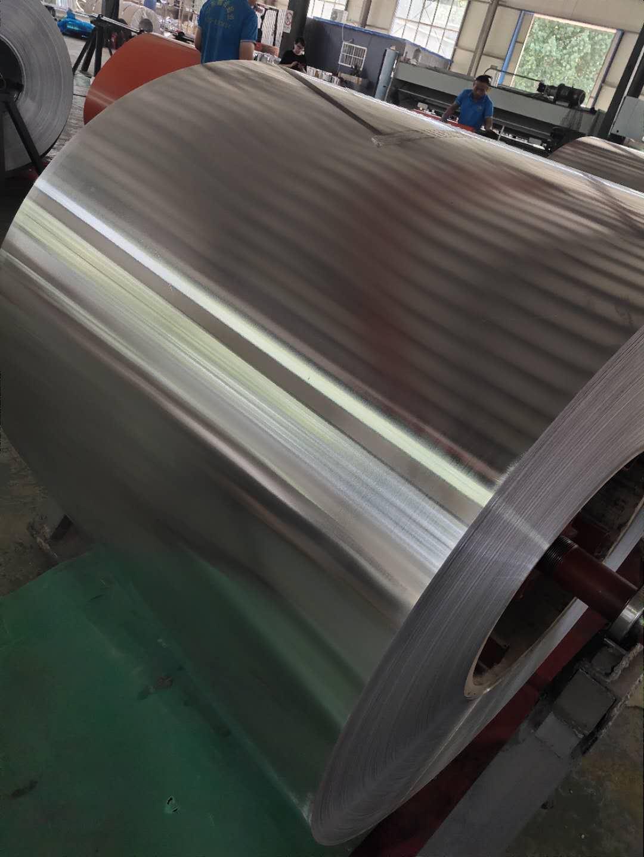 兴安盟科尔沁右翼中旗0.8毫米管道保温铝皮一方多少钱厂家直销