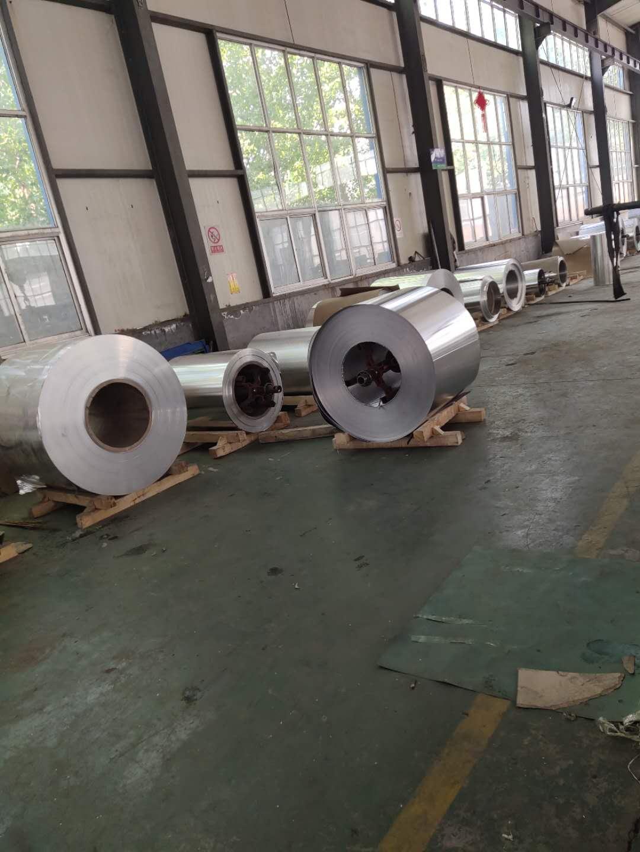 鹰潭市月湖区低价销售0.3毫米管道保温铝卷厂家直销