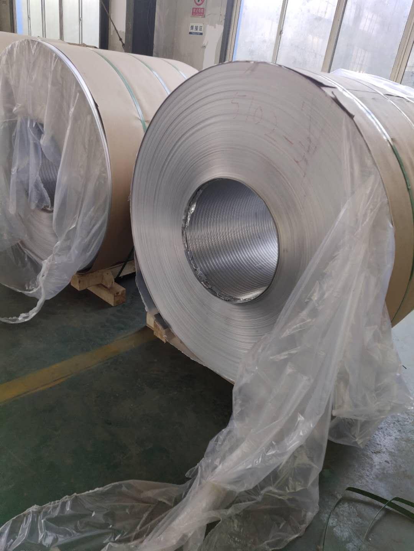 滨州市无棣县2.5毫米铝合金板多少钱一公斤