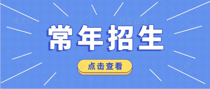 重庆市介绍光电仪器操作师证有什么等级培训区别