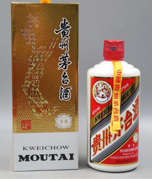 回收京西宾馆茅台酒-回收青印茅台酒-回收百年郎酒纪念酒哪里有