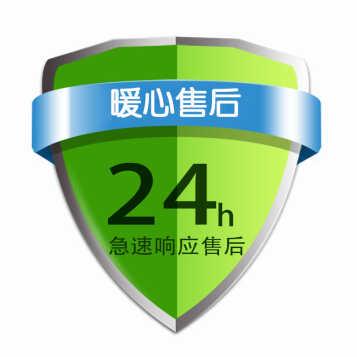 南宁志高冰箱售后维修服务电话-(2021)各点故障报修统一