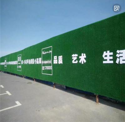 假绿植墙_假绿植墙_创意绿植墙