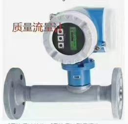 武汉实验室仪器检测/校准价格 供应现场校正