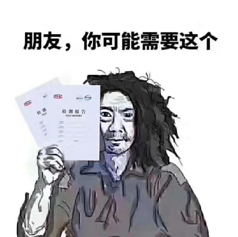 邵阳力学类仪器计量厂家,价格