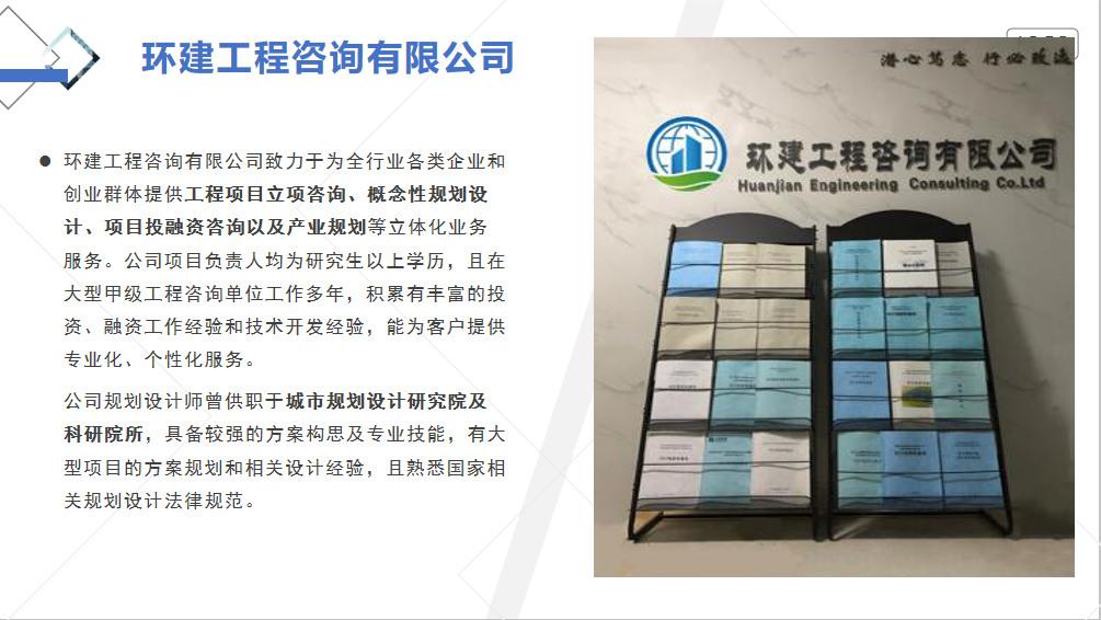 雅安代写商业计划书-商业计划书的机构