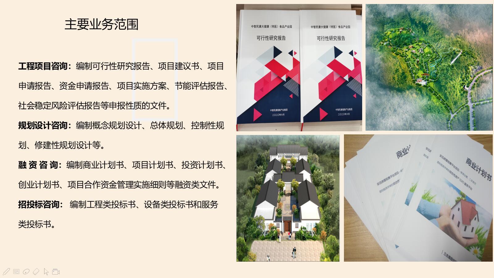 阿克苏写节能评估报告公司2021范本