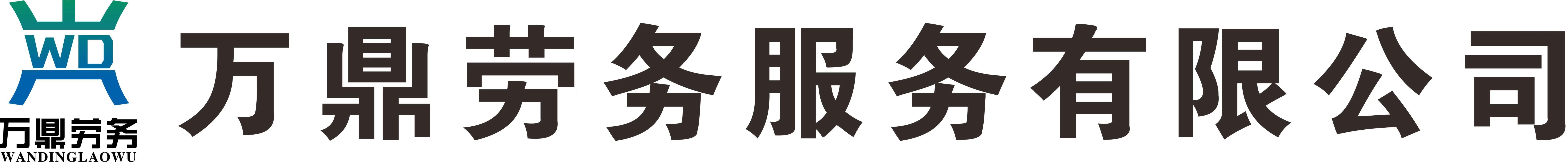 襄阳市出国劳务哪家公司好