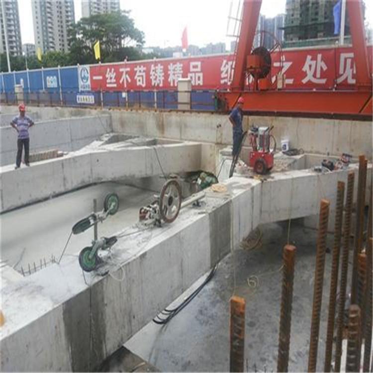 新乡混凝土楼板切割拆除的方法