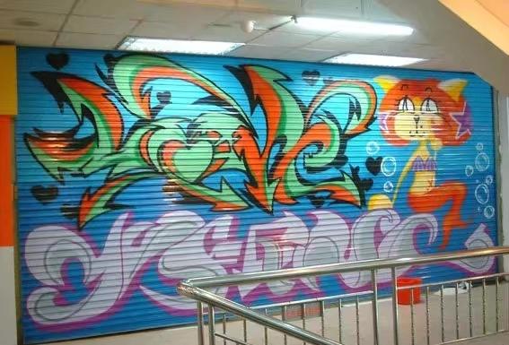 吉安县乡村改造墙绘