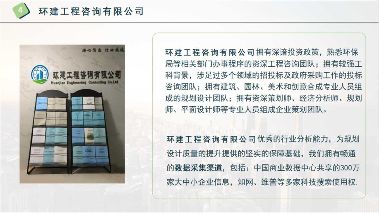 东营能做资金管理实施细则的本地公司-资金筹划