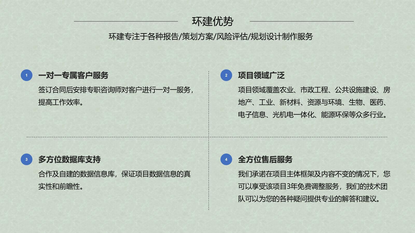 咸宁专业写标书公司-投标书不废标