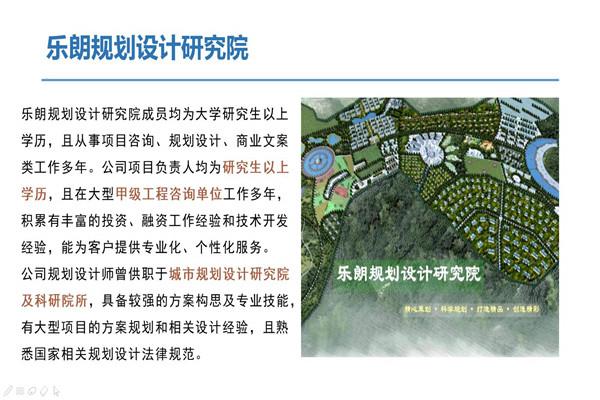 巴中可以做规划设计/景区规划专业