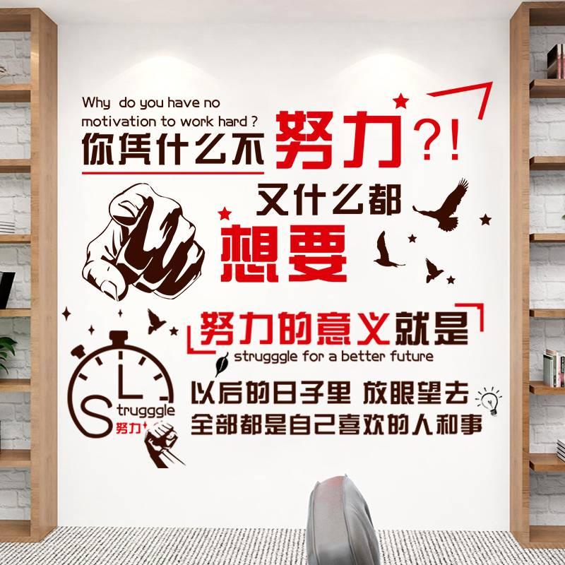 丽水市酒店壁画设计公司
