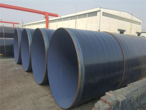 DN1500水电站用螺旋焊管一米成交价格
