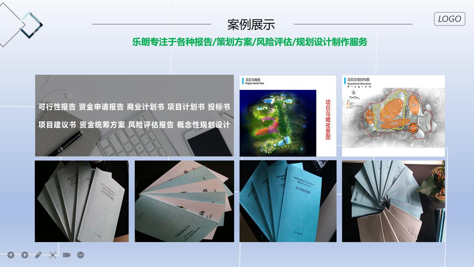 郑州郑东新区代做概念规划设计的可以报告写的好