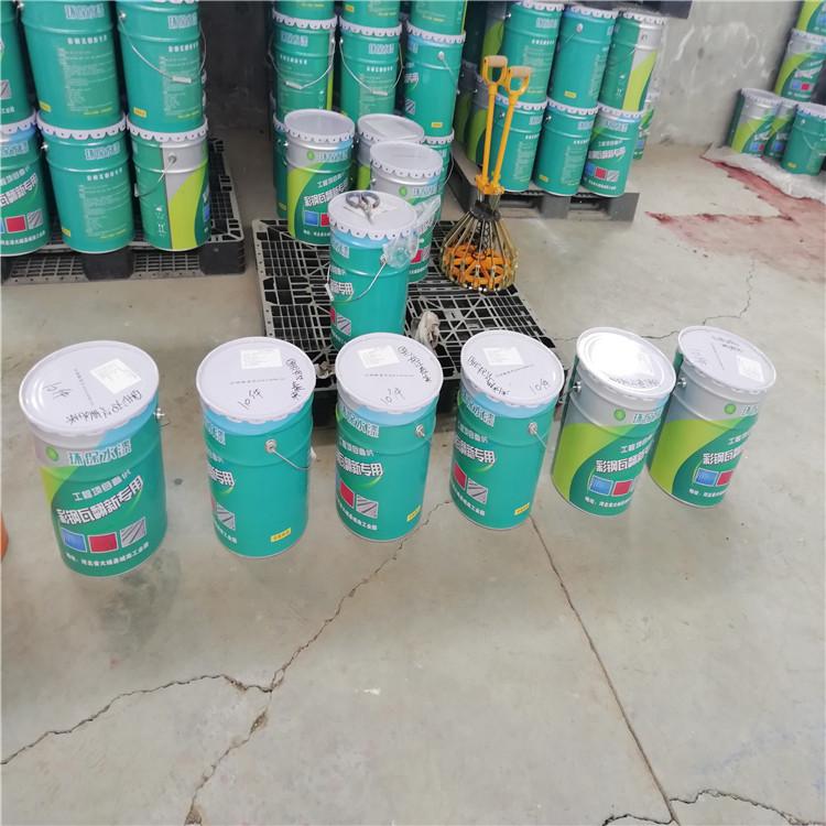 彩钢板翻新漆厂家多少钱一吨桃山