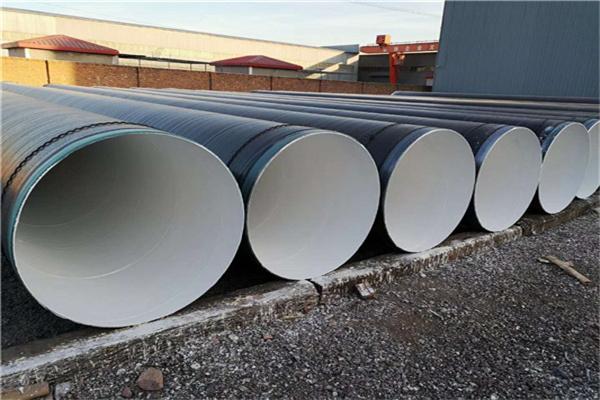 DN800*12螺旋钢管多少钱一米