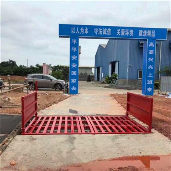 工地洗轮机 江西九江洗车平台生产厂家