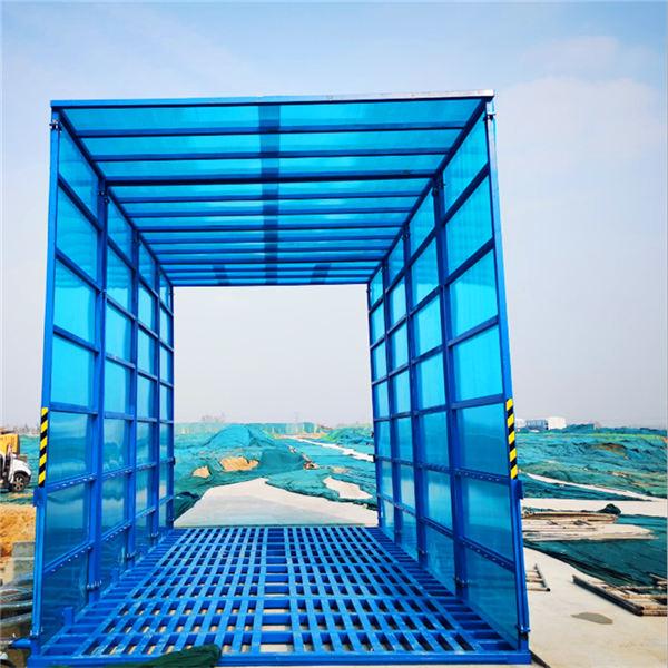 工地洗轮机 河南邓州100吨洗轮机