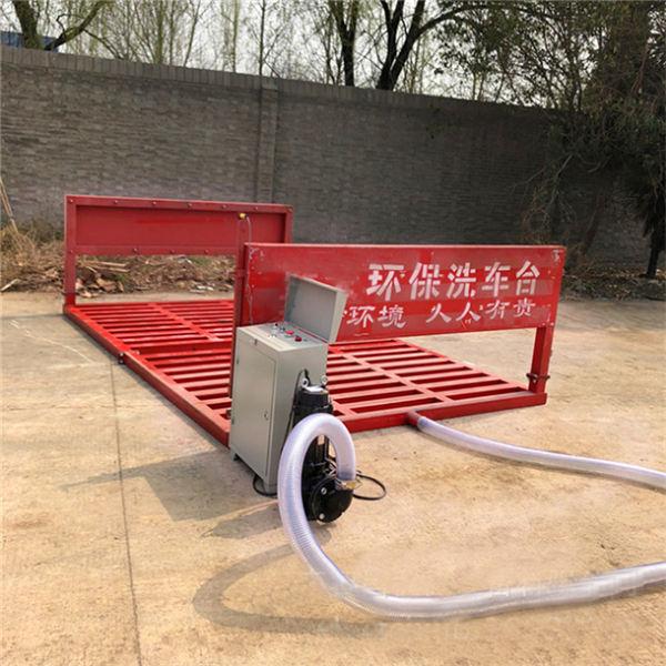 文昌 煤矿场洗车机