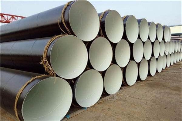 直径529*5排污用钢管价格表