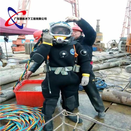 蛙人施工:鄂州市更换水下管道公司