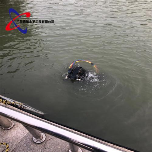 水下涵洞堵漏——信阳市(图