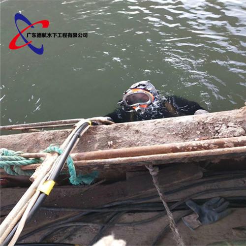 水库沉管---蚌埠市厚德载物