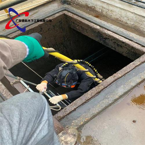 內蒙古引水管沉管——施工單位公司