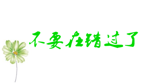 滨州市报考高空作业证条件要求及所需资料报名流程