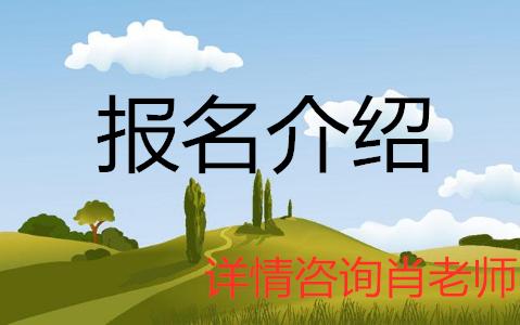 郑州市如何获取安全员证报名有什么条件,报名要多少钱