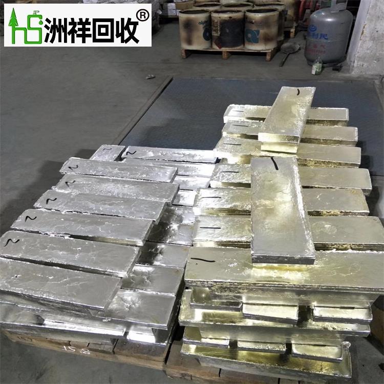 漳州市波峰焊锡渣回收 厂家