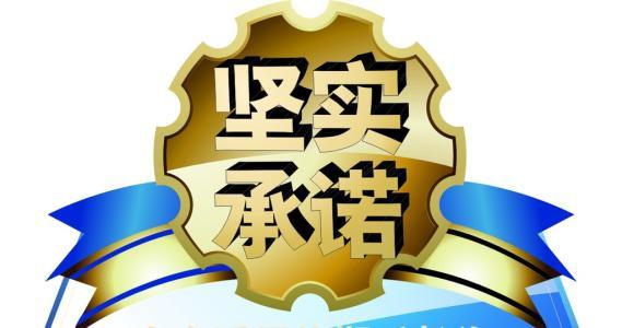 上海丹佛斯壁挂炉售后维修中心—全国统一服务热线24小时400客服中心